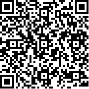UU网络电话 v3.6.4