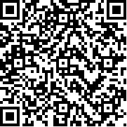 软件数据线 (专业版)