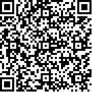 平安一账通最新官方下载_平安一账通安卓手机下载